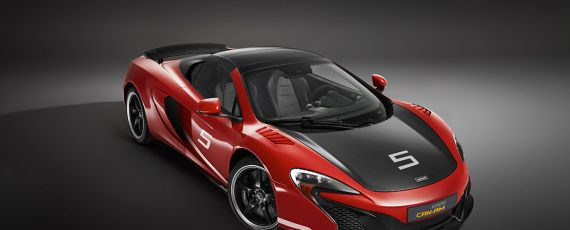 McLaren Super Series - accesorii MSO Defined