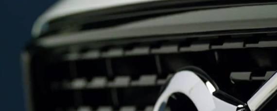 Volvo XC40 - lansare 21 septembrie