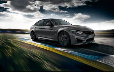 Noul BMW M3 CS