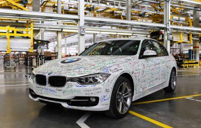 Noua fabrica BMW din Brazilia