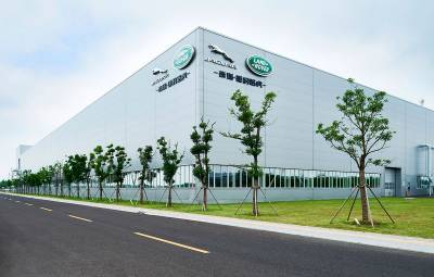 Jaguar Land Rover - fabrica motoare China