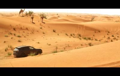 Porsche Cayenne 2018 - teste