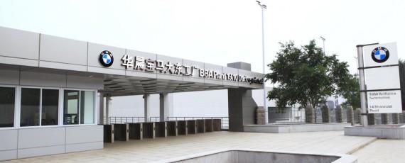 BMW - fabrica din China (02)