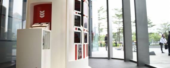 Porsche Studio - Guangzhou, China (04)