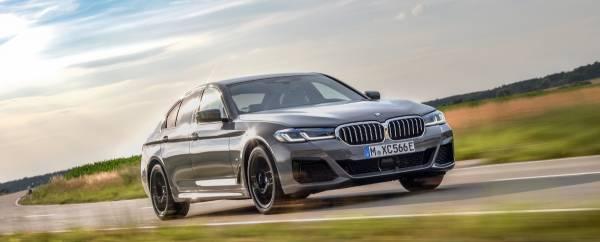 Noul BMW 545e xDrive
