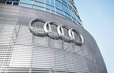 Audi - automobile cu acelasi VIN