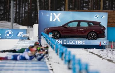 BMW iX - Cupa Mondială de Biatlon