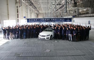 Mercedes-Benz - 500.000 de automobile in China
