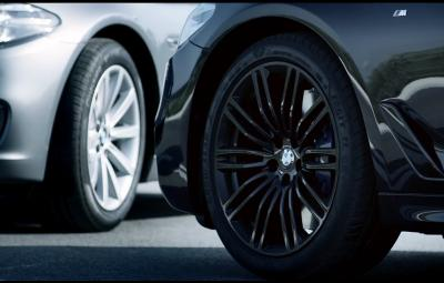 Noul BMW Seria 5 - teaser video