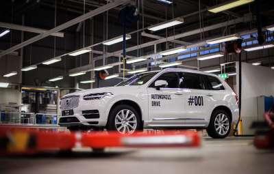 Volvo XC90 #001 - Drive Me